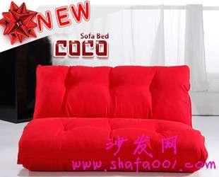 折叠沙发 让小户型也能装修得很精巧