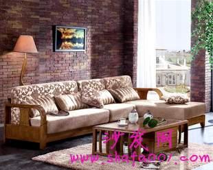 沙发网专家给你支招 轻松选购实木沙发