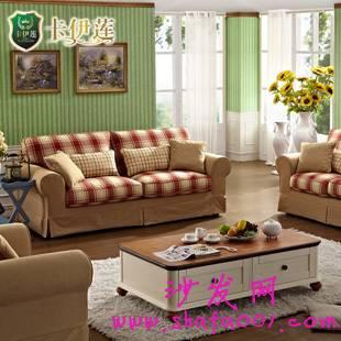 沙发网教你正确挑选布艺沙发 经济实用美观