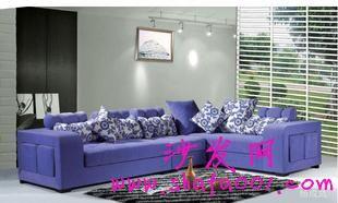 想要买布艺沙发先来比价 布艺沙发报价大归类