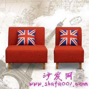 跟你介绍一款英伦彩色布艺沙发小户型单人沙发