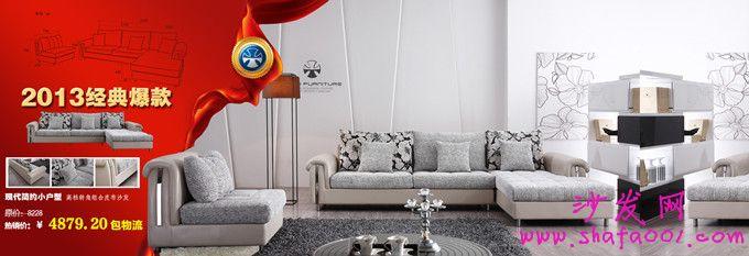 你不得不知道的帝标布艺沙发选购与保养清洁指南