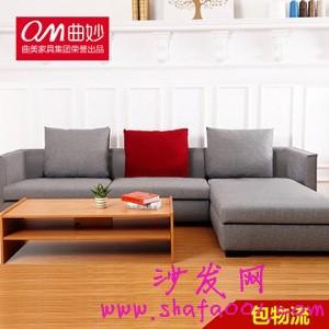 曲美布艺沙发怎么样?曲美各个系列布艺沙发的价格大概是多少?