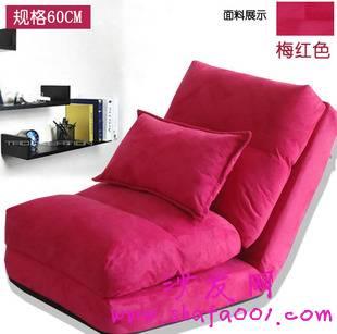 沙发网带你走进懒人沙发的世界 简单方便