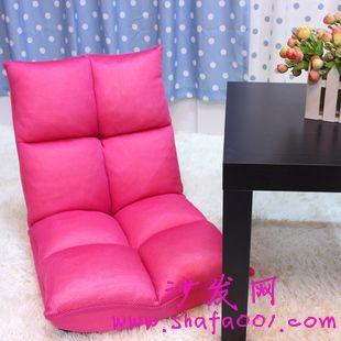 沙发网告诉你懒人沙发的选购与清洁常识