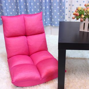 沙发网真诚推荐专属于懒人们的懒人沙发 绝对物超所值