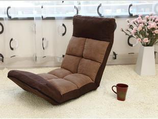 榻榻米型懒人沙发包邮成家具市场新宠