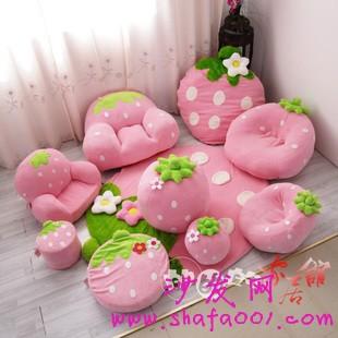 儿童懒人沙发 可爱温馨的懒人沙发给孩子更温暖的成长空间