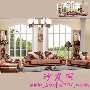 对欧式沙发的详细介绍让我们对沙发有一定的了解