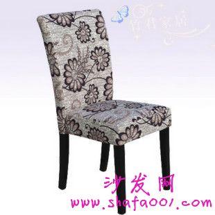 选择欧式贵妃沙发 体验异域风情 品味皇家风范