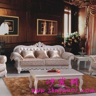 古典田园风格欧式木雕沙发沙发网来跟你介绍介绍