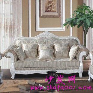 欧式木雕沙发的选购技巧你到底知道有多少