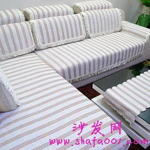 条纹欧式简约沙发 简洁大方显秀气
