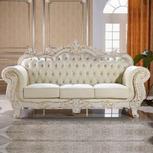 升级家居真皮沙发 缔造奢华气氛